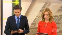 РОКАДИ: Аделина Радева смени Виктор Николаев - красавица светна в ефира до нея (СНИМКА)