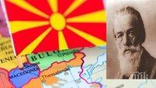 НОВ СКАНДАЛ: Македонска медия настъпи мотиката! Гьонсуратите бият тъпан как са дали на България министри, дипломати, учени и дори... Димитър Благоев - Дядото