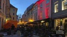 Кметът на Братислава с остра реакция след сблъсъците между футболни фенове в центъра на града