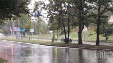 ИЗВЪНРЕДНО! Пловдив пак е под вода (ВИДЕО/ОБНОВЕНА)
