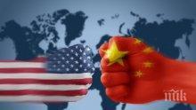 НОВО НАПРЕЖЕНИЕ: Китай със санкции срещу САЩ заради вноса на оръжие в Тайван