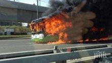 ИЗВЪНРЕДНО: Автобус пламна на Летище Бургас
