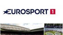 """УНИКАЛЕН ГАФ! Евроспорт с шокираща грешка - излъчват """"Големия член"""" от Уимбълдън (СНИМКА)"""