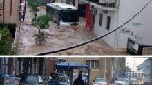Най-малко петима загинали заради лошите метеорологични условия в Гърция