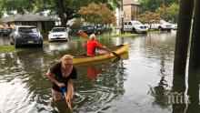 """БЕДСТВЕНО ПОЛОЖЕНИЕ: Мощната тропическа буря """"Бари"""" удари Луизиана"""