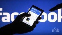 Американски регулатори подготвят рекордна глоба за Фейсбук