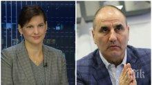ТЕЖКИ ДУМИ! Даниела Дариткова за пращането на Цветанов в пенсия: Думата справедливост наложи промяната