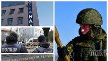 ЖЕСТОКО НАПАДЕНИЕ: Обстреляха украинска телевизия с гранатомет заради интервю с Путин (ВИДЕО)