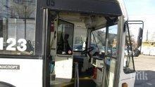Автобус наби спирачки, пътничка е със счупен таз