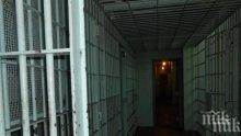 Жена опита да вкара дрога за затворник в Белене