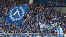 Важно: Безплатен вход за деца до 14 години за мача Левски  -  Ружомберок