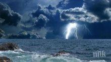 Граждани на Русия, Чехия и Румъния станаха жертви на лошото време в Гърция