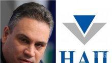 РАЗКРИТИЕ: Проверката на НАП за шефа на КОНПИ Пламен Георгиев готова от две седмици – данъчните нарочно я бавят?
