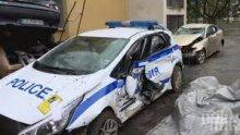 ИЗВЪНРЕДНО! Джигит помете патрулка, двама полицаи пострадаха