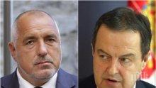 ПРИЗНАНИЕ - Дачич: На недоразумението с българския премиер е сложена точка