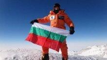 Рекорд! Алпинистът Атанас Скатов изкачи нов осемхилядник