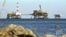 В КИПЪР: Турците предлагат на гърците общ добив на газ