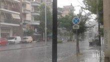 Нова вълна от проливни дъждове обхвана Гърция