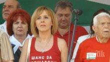 Сестра Галева, помним Костинброд, как съсипа брака на Ангел Найденов, как разиграваше кмета на Кюстендил, как бранеше Ореха и как целуваше краката на Бойко...