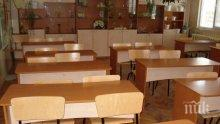 ПЪЛЕН ШАШ: Единствената седмокласничка от община Трекляно още не знае къде ще учи