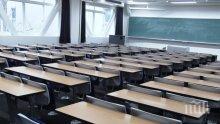 Излиза първото класиране за гимназиите