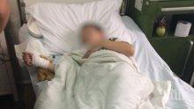 ОТ ПОСЛЕДНИТЕ МИНУТИ! В кома е 8-годишното дете от катастрофата край Разград