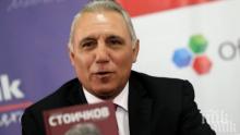 Стоичков открива новия стадион в Петрич