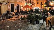 След екшъна в Братислава: Задържаните при сбиването между футболни фенове са над 80 (ВИДЕО)