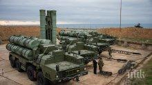 Руските ракетни системи С-400 са доставени в Турция