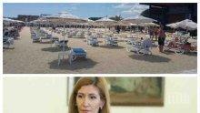 САМО В ПИК: 5 огромни грешки, които потопиха туризма в България