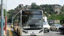 КРИЗА: Пловдив застрашен да остане без градски транспорт