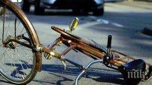 Велосипедист блъсна 4-годишно дете в Морската градина във Варна</p><p>