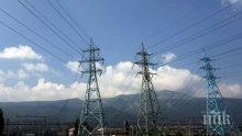 КНСБ: Около 5 млрд. лева е натрупаният дефицит в енергетиката