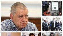 САМО В ПИК TV: Проф. Михаил Константинов разкрива врътките на опозицията за машинното гласуване и защо харчим милиони за несигурен вот (ОБНОВЕНА)