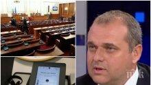 САМО В ПИК - Депутатът Искрен Веселинов изригна: БСП и ДПС имат талибанска позиция за машинното гласуване! То е компрометирано и отречено