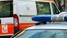 Пребиха мъж на кръстовище в Петрич