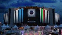 Танцьори и музиканти от целия свят се събират в НДК на фолклорен фестивал