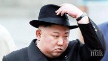 Ким Чен-ун официално стана държавен глава