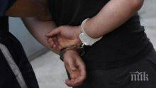 Полицията залови опасен престъпник в Пазарджик