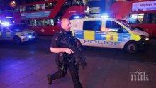ИЗВЪНРЕДНО: Кола се вряза в група хора в Лондон, има ранени (ВИДЕО)