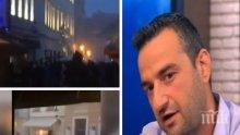 Председателят фенклуба на Левски за екшъна в Братислава: Това, че всички наши момчета бяха пуснати бързо от ареста, говори достатъчно