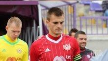 Чорбаджийски в немилост! Бившият капитан на ЦСКА забит на пейката