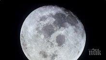 """ПРЕДИ СТАРТА: Индия отложи лунната мисията """"Чандраян-2"""""""