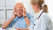 Здравословният живот намалява риска от деменция