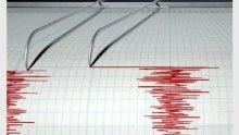 ОТ ПОСЛЕДНИТЕ МИНУТИ! Земетресение с магнитуд 4,7 по Рихтер залюля Западна Гърция