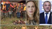 Какво работи вицепремиерът Марияна Николова за 5000 лв. заплата? За 10 месеца: само 5 внесени документа в МС и 10 командировки в чужбина