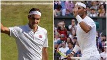 """ИЗВЪНРЕДНО: Федерер на финал на """"Уимбълдън"""" 2019, Роджър с ценна победа срещу Надал..."""