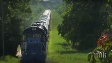 В Куба потегли първият нов влак от 40 години (ВИДЕО)