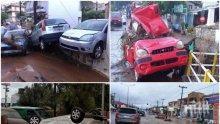 ОТ ПОСЛЕДНИТЕ МИНУТИ: Има ли пострадали българи при наводненията в Халкидики