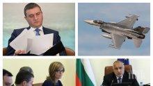 ИЗВЪНРЕДНО В ПИК TV! Правителството актуализира бюджета заради сделката за F-16 и плащането 1,2 млрд. долара - парите ще се преведат на МО след гласуване в парламента (ОБНОВЕНА)